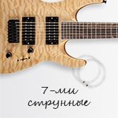Подписка музыкальных журналов